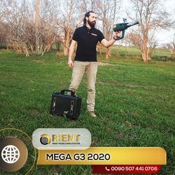 Detector de metales de largo alcance mega g3 al mejor precio