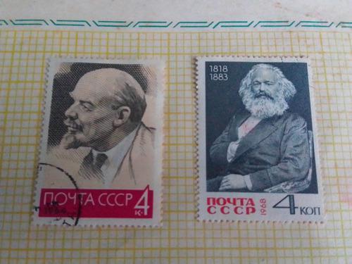 Estampillas de la antigua unión soviética